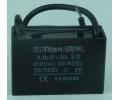 CBB61 3мкф 450В