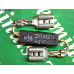 HVR2х062H  Диод сдвоенный  6kV 10mA