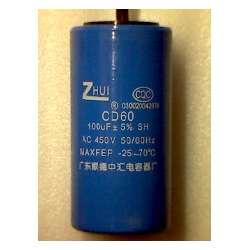 100mF 450v пусковой