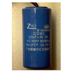 200mF 450v