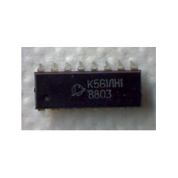 к561лн1