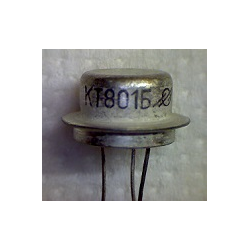 кт801б  NPN 60v 2a 5w 10МГц  КТЮ-3-9