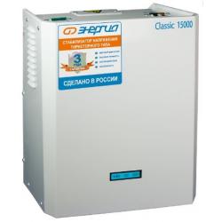 Однофазный стабилизатор напряжения 10-15 кВт / 15 кВА ЭНЕРГИЯ Classic 15000