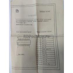 к561лп2