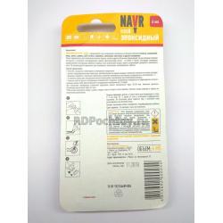 Клей эпоксидный 6мл блистер E04756