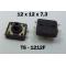 12x12x7.3 мм, TS-1212F, тактовая кнопка