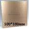 Текстолит 100х100х1,5мм фольгированный, 1 сторонний
