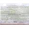 Фоторезист пленочный МПФ-ВЩ 200х300 (1 лист в конверте)